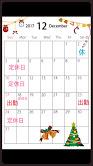 11/25(土) 12/2(土) ご予約のお知らせ